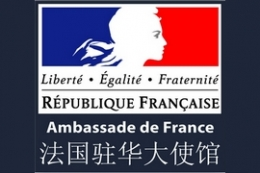 French Embassy in China